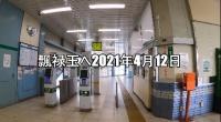 Photo_20210413180801